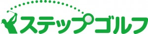 STEPGOLF_LOGO